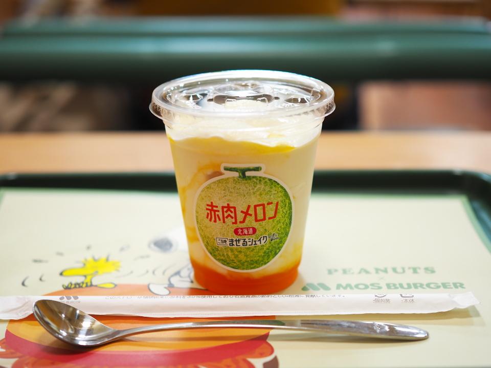 モスバーガーのまぜるシェイク・赤肉メロン<北海道>の値段