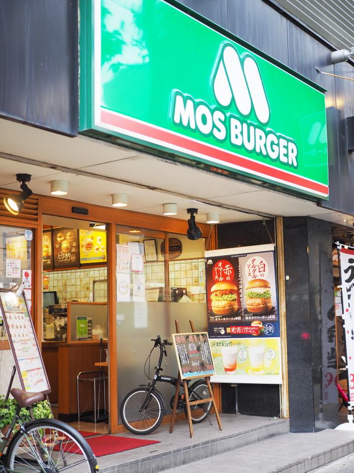 モスバーガー・上六店へのアクセスは近鉄大阪上本町駅から徒歩