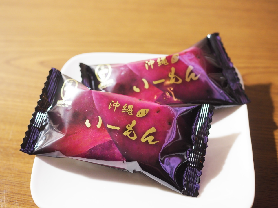 御菓子御殿の沖縄いーもんの値段