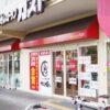 ガスト・天王寺桃山店へのアクセスは鶴橋駅から徒歩