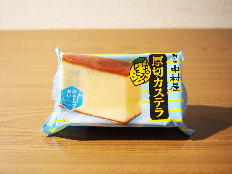 新宿中村屋の厚切カステラ・はちみつレモンの値段