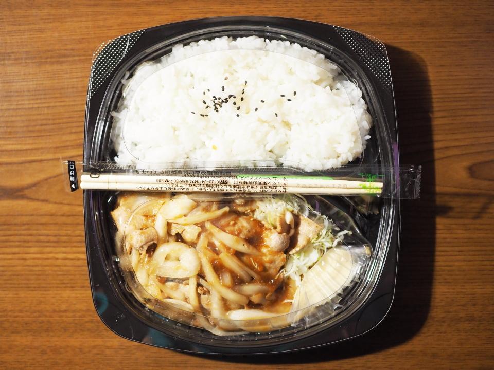 キッチンオリジン・蒲生4丁目店の営業時間