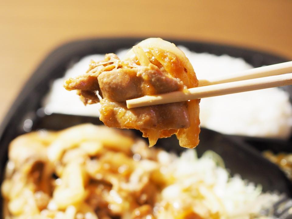 キッチンオリジンはお茶漬け用出汁つき・和風ローストビーフ丼を販売