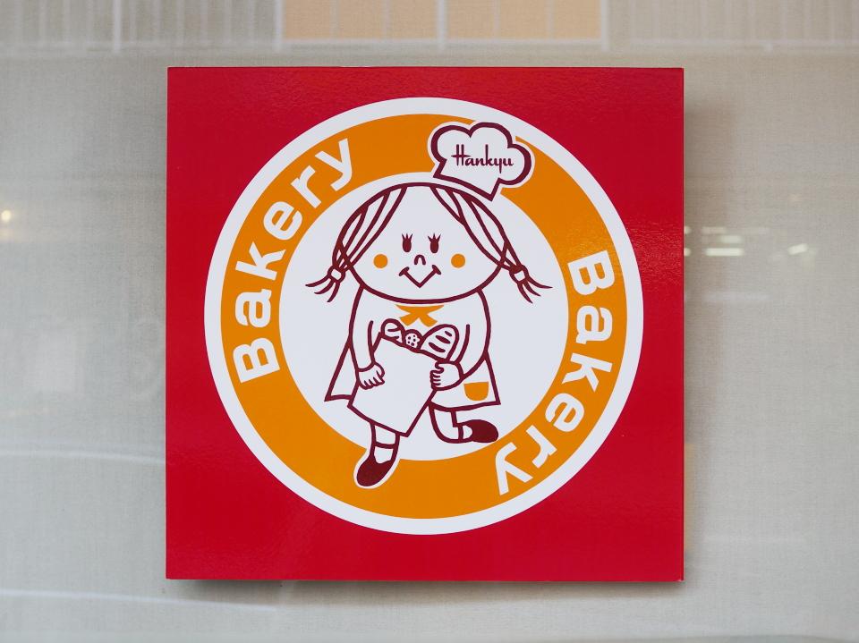 阪急ベーカリー&カフェ・イオンタウン小阪店の営業時間