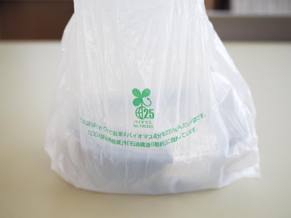 サトマルシェ・河内小阪店の営業時間