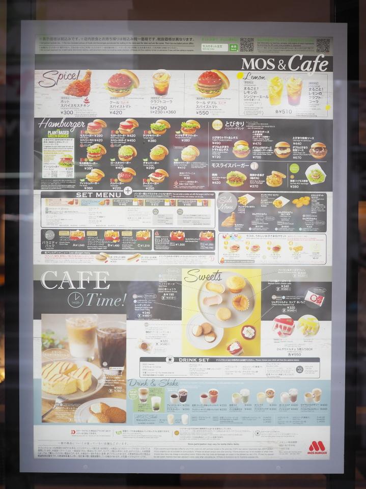 MOS&CAFE(モス&カフェ)はレーズンサンドやベーコン&チーズマフィン、モスのスフレケーキも