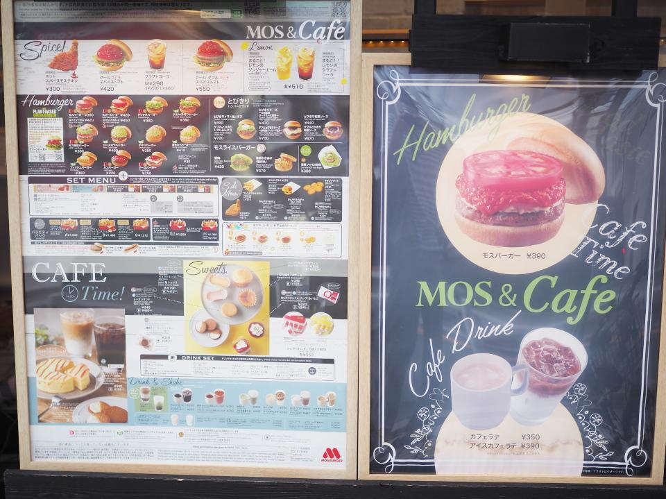 MOS&CAFE(モス&カフェ)近鉄八戸ノ里のカフェメニュー
