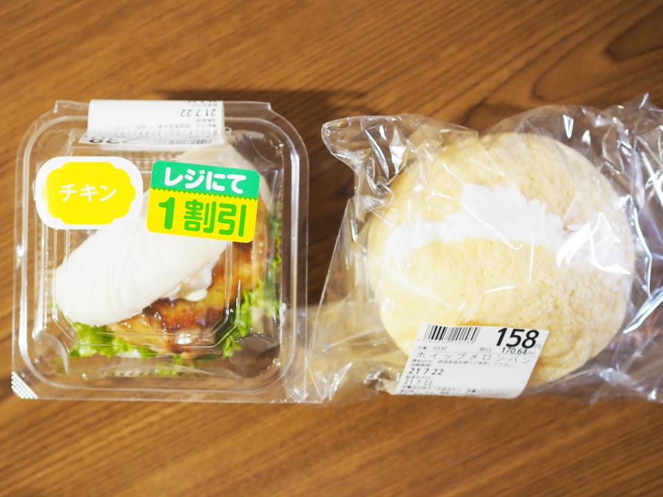小麦の郷・京橋店の営業時間