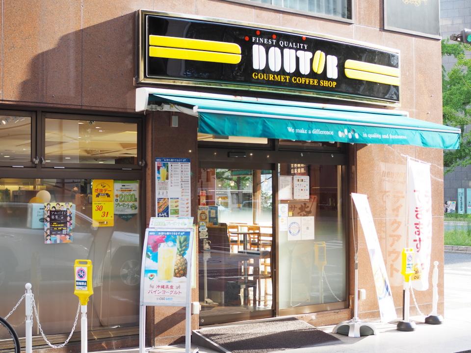 ドトールコーヒーショップ・御堂筋店の場所は心斎橋駅から徒歩
