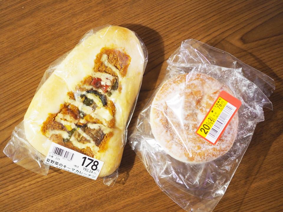 小麦の郷・ライフ八戸ノ里店の営業時間