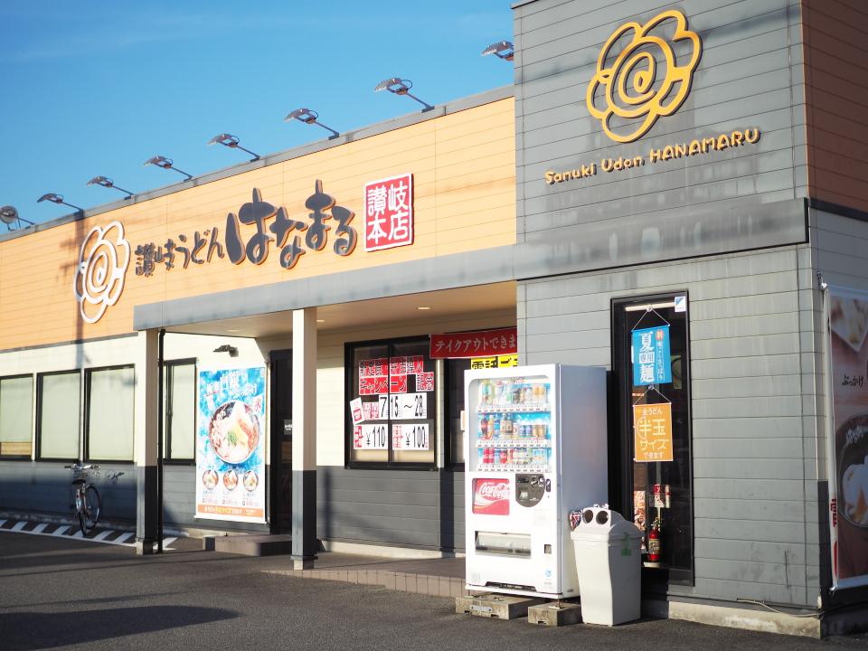 讃岐うどん・はなまる・生野勝山通り店の場所は勝山通沿い