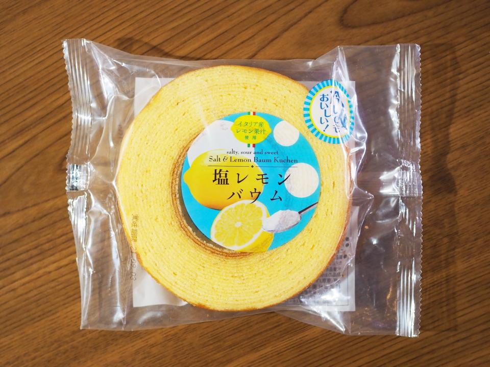 美松製菓の塩レモンバウムの値段