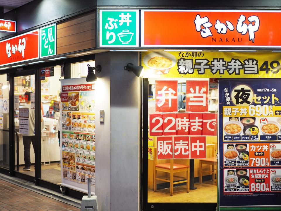 なか卯・上本町店の夜セットと営業時間