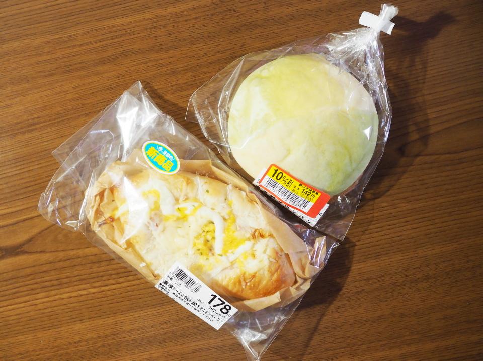 小麦の郷・ライフ清水谷店の営業時間