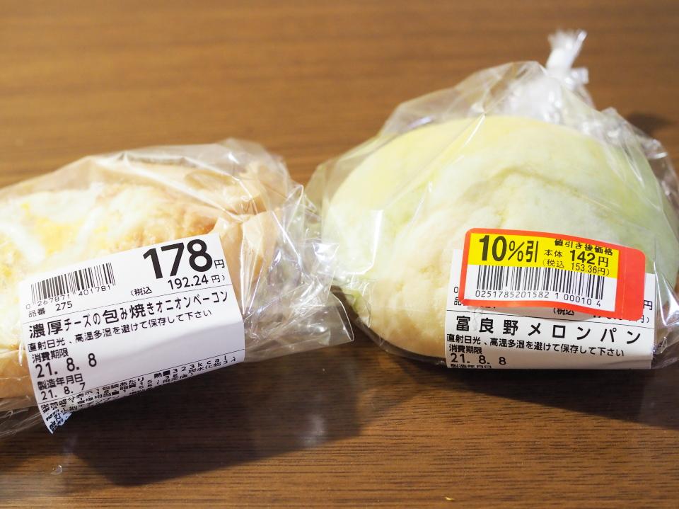 小麦の郷・ライフ清水谷店の場所は大阪メトロ・谷町六丁目駅から徒歩