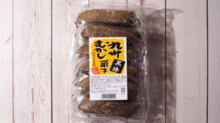 黒棒本舗(クロボー製菓)の九州昔菓子・黒棒の値段