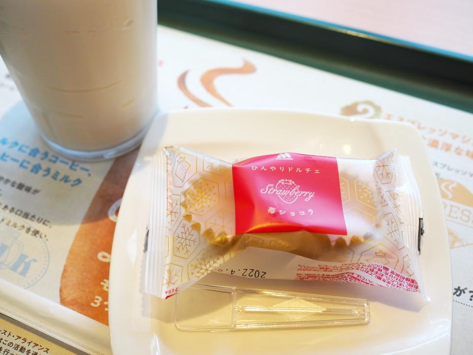 モスバーガーのひんやりドルチェ・苺ショコラの値段