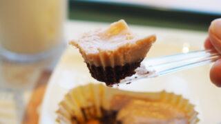 クーベルチュールチョコレートと苺味のホワイトチョコの2層のモスバーガー・ひんやりドルチェ・苺ショコラ