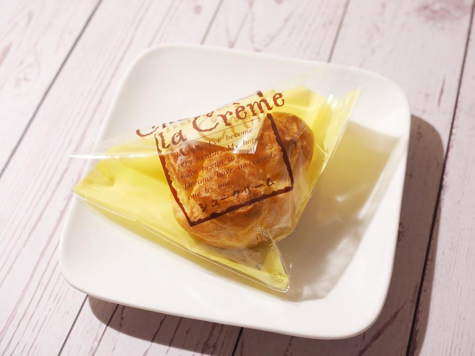 ケーキ屋・パティスリーアルモンドのシュークリーム