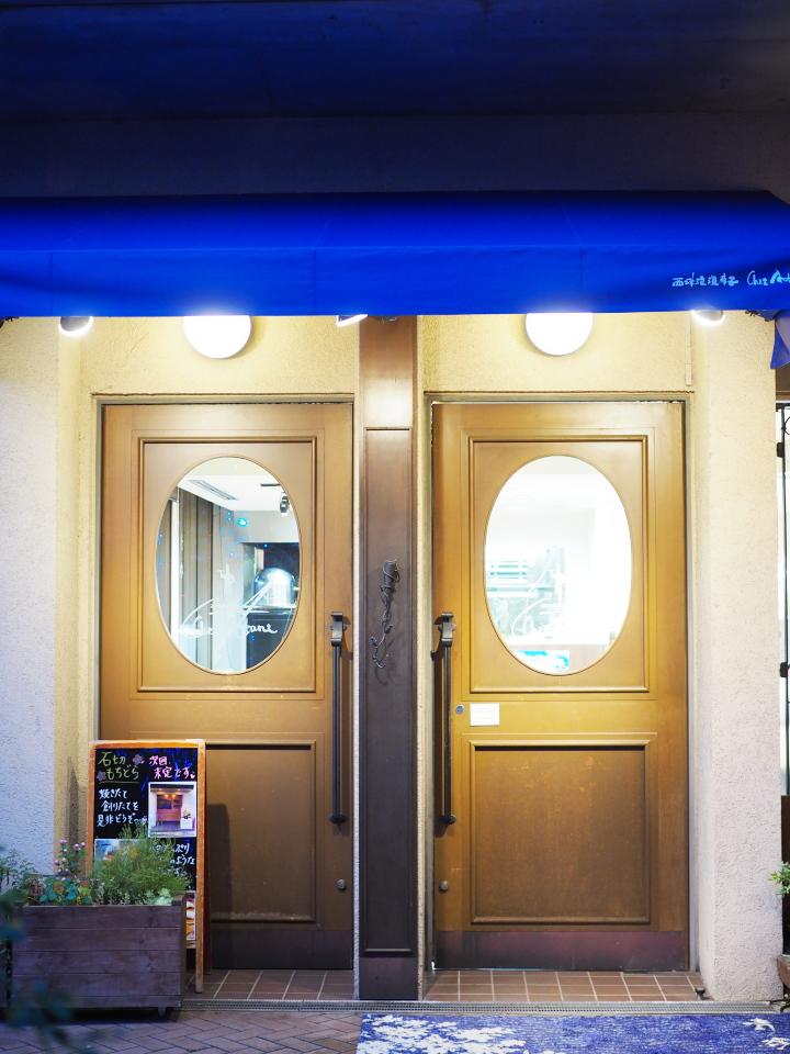 石切西洋浪漫菓子・シェ・アオタニの最寄り駅は近鉄東大阪線新石切駅