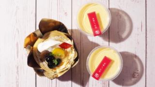 東大阪市新石切にあるシェ・アオタニは心花(ときめき)クッキーから塩ロールまで