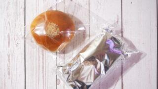 布施のパン屋・トランスファー・ミマ の営業時間