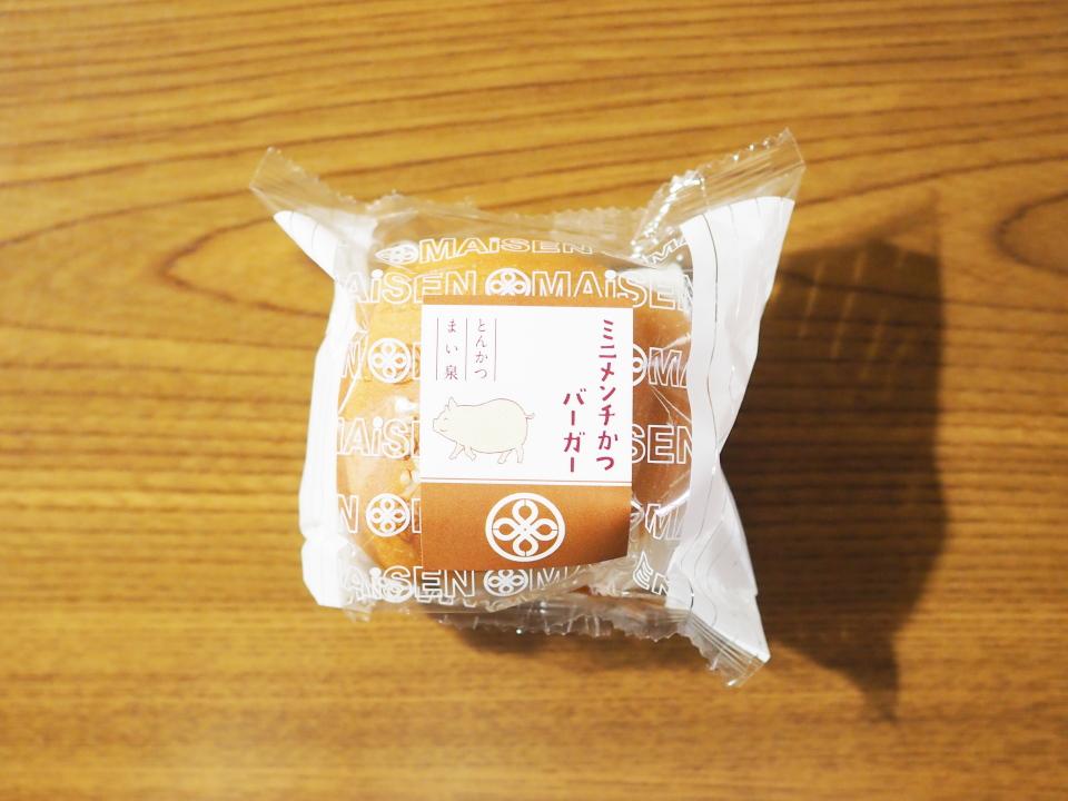 まい泉のミニメンチかつバーガーの値段
