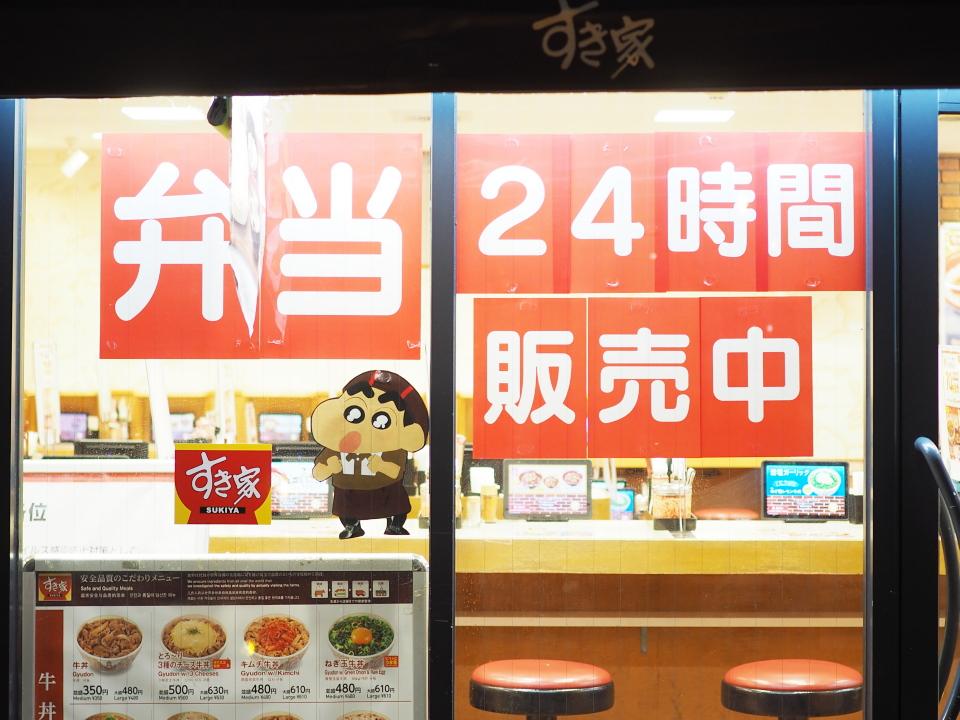 弁当は24時間販売中のすき家・船場中央店
