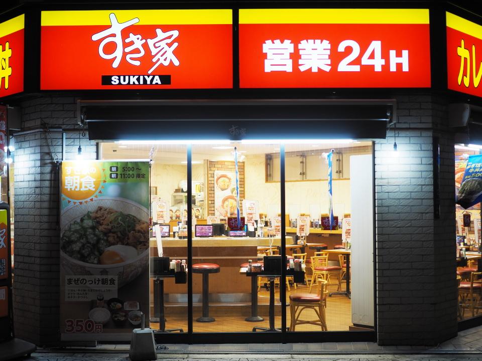 すき家・船場中央店は中央大通沿いで堺筋本町と本町の間