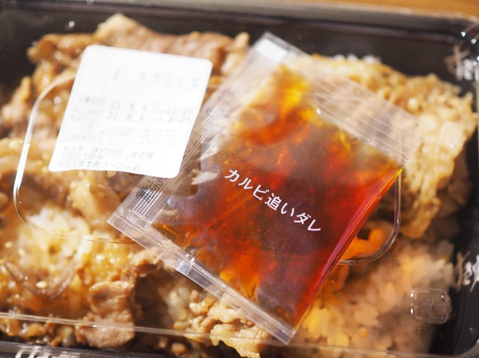 すき家の牛カルビ丼にはカルビ追いダレ(特製カルビダレ)がついてくる