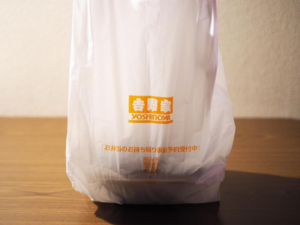 吉野家・布施駅前店の営業時間は曜日によっては24時間