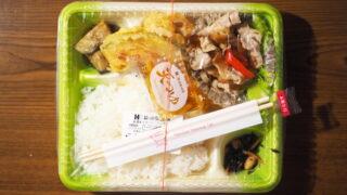 土・日は「おろし焼き豚しゃぶと天ぷら」
