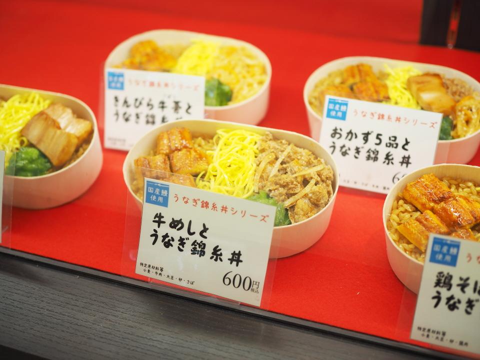えどがわのうなぎ金糸丼シリーズ